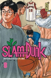 Slam Dunk -INT08- Tome 8