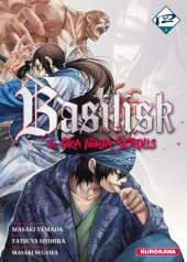 Basilisk - The Ôka Ninja Scrolls -4- Volume 4
