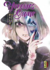 Heroines game -3- Tome 3