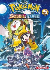 Pokémon - Soleil et Lune -5- Tome 5