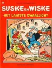 Suske en Wiske -172- Het laatste dwaallicht