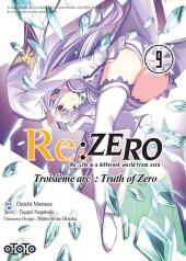 Re:Zero (Re: Life in a different world from zero) -39- Troisième arc : Truth of Zero