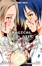 Magical Girl Site Sept -1- Tome 1
