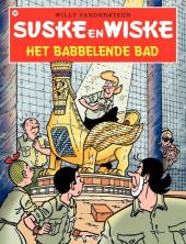 Suske en Wiske -299- Het babbelende bad