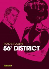 56e district - Tome 1
