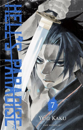 Hell's paradise -7- Tome 7