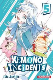 Kemono incidents -5- Tome 5