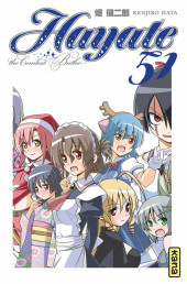 Hayate the combat butler -51- Tome 51