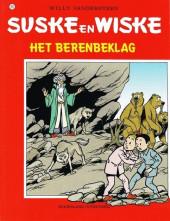 Suske en Wiske -261- Het berenbeklag
