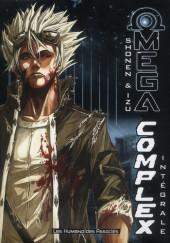 Omega Complex -INT- Omega complex