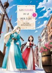 Les fleurs de la Mer Égée -1- Volume 1