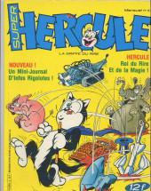 Hercule (Collection Super Hercule) -5- Numéro 5