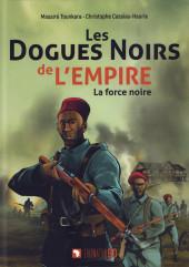 Les dogues Noirs de l'Empire - La force noire