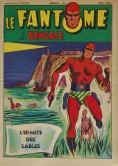 Le fantôme du Bengale (1e Série - Sage) -4- L'ermite des sables