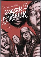 Samurai Comeback -1- Tome 1