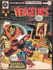 Les vengeurs (Éditions Héritage) -15- Quand le général commande!