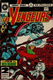 Les vengeurs (Éditions Héritage) -130131- Dernier combat à Long Island