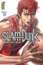 Slam Dunk -INT09- Tome 9