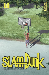 Slam Dunk -INT10- Tome 10