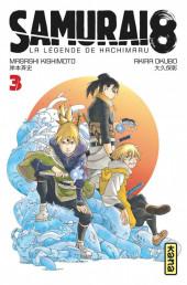 Samurai 8 - La légende de Hachimaruden -3- Tome 3