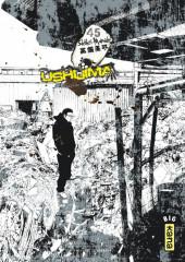 Ushijima - L'usurier de l'ombre -45- Tome 45