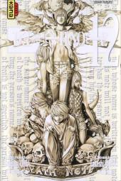 Death Note -12a9ème- Tome 12