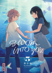 Bloom into you -5- Tome 5