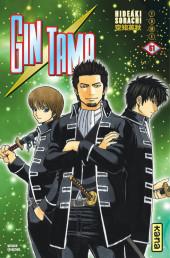 Gintama -61- Tome 61