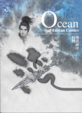 (Catalogues) Expositions - Ocean of Taiwan comics : festival international de la bande dessinée d'Angoulême 2012