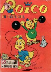 Roico -31- Le funiculaire abandonné