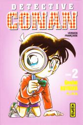 Détective Conan -2b- Tome 2
