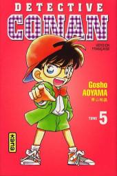 Détective Conan -5a- Tome 5