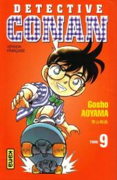 Détective Conan -9a- Tome 9