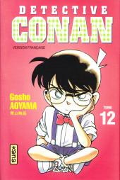 Détective Conan -12a- Tome 12