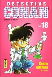 Détective Conan -18a- Tome 18