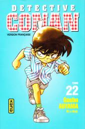 Détective Conan -22a- Tome 22