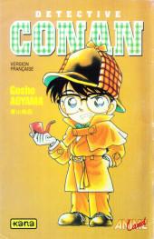 Détective Conan -1Extrait- Tome 1