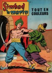 Simbad le marin (Éditions Mondiales) -Rec01- Album N°1 (du n°1 au n°4)