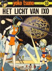Yoko Tsuno (en néerlandais) -10- Het licht van ixo