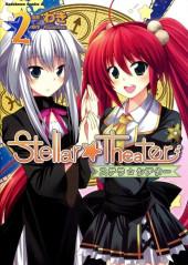 Stellar Theater -2- Volume 2