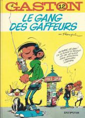 Gaston -12a1983- Le gang des gaffeurs
