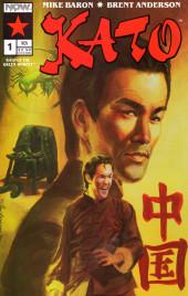 Kato of the Green Hornet (NOW Comics - 1991)