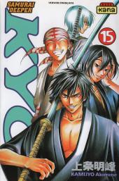 Samurai Deeper Kyo -15- Tome 15