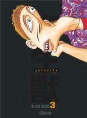 Parasite (Iwaaki, édition spéciale) -3- Tome 3