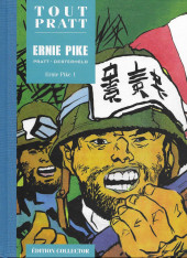 Tout Pratt (collection Altaya) -34- Ernie Pike 1