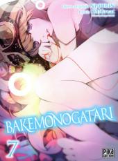 Bakemonogatari -7- Volume 7