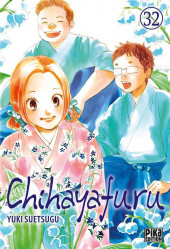 Chihayafuru -32- Tome 32