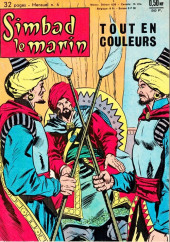 Simbad le marin (Éditions Mondiales) -6- La ville des magiciens
