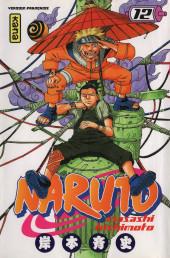 Naruto -12- L'oiseau s'est envolé...!!