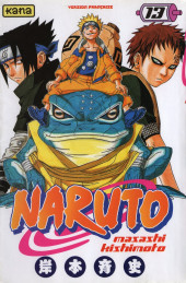 Naruto -13- La fin de l'examen...!!